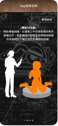 台风漫画APP手机版官方下载图片3