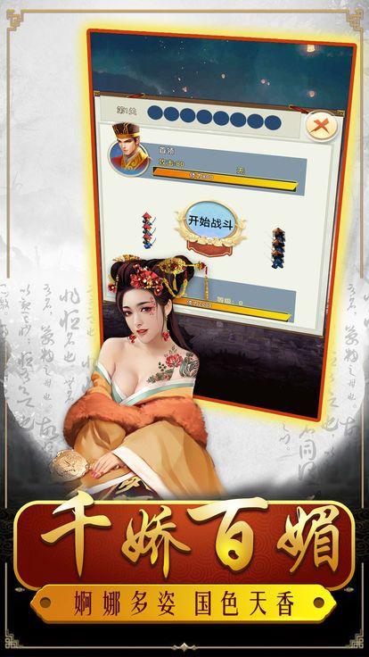 王爷来了游戏官方网站下载正式版图片2