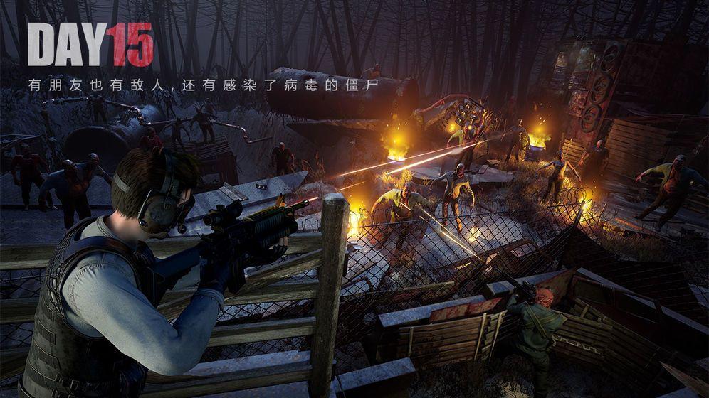 狙击之王破晓游戏安卓版官方下载图片1