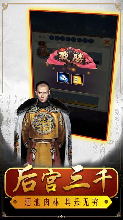王爷来了游戏官方网站下载正式版图片4