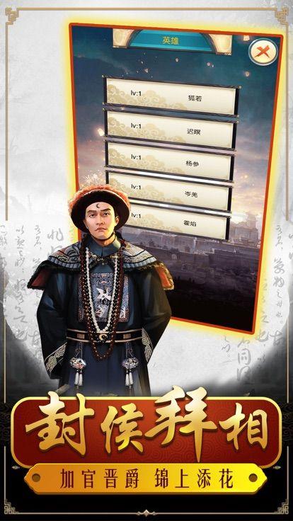 王爷来了游戏官方网站下载正式版图片1