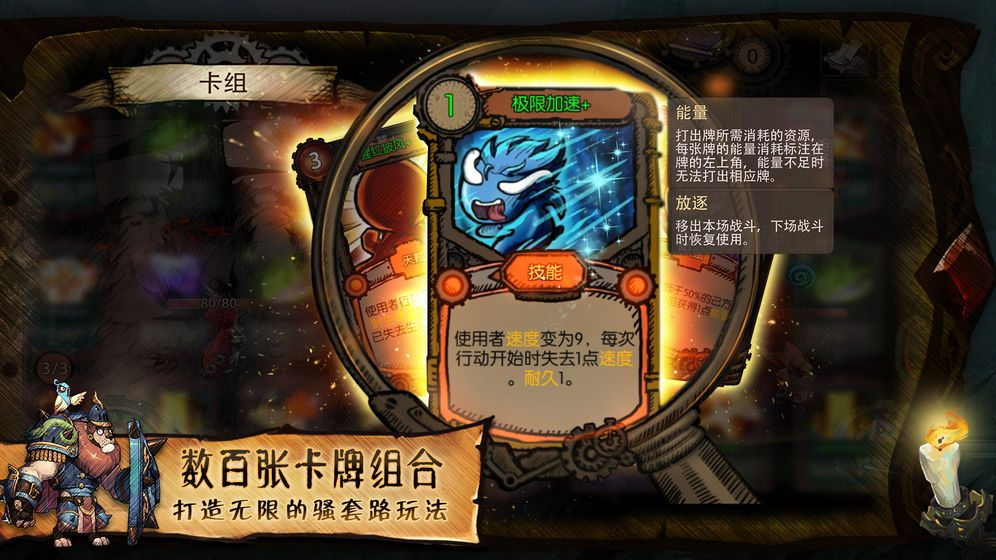 迷失之夜官方网站正版游戏下载图3: