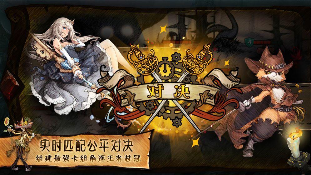 迷失之夜官方网站正版游戏下载图1: