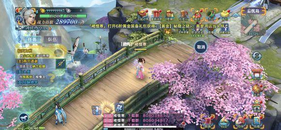 城战仙侠手游安卓版官方下载图片3