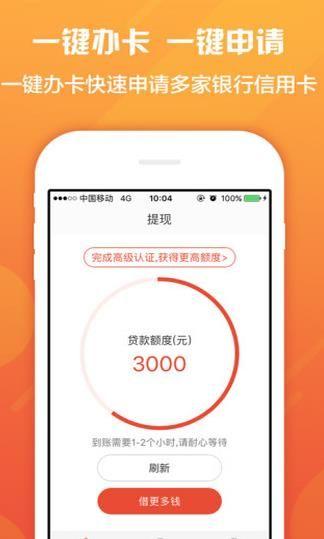 橙子应急app官方版下载图片3