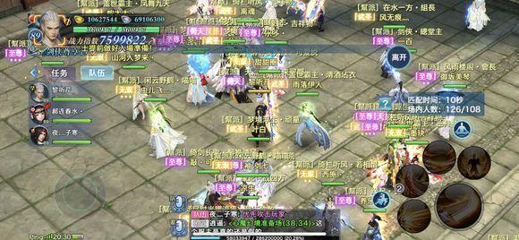 城战仙侠手游安卓版官方下载图片2