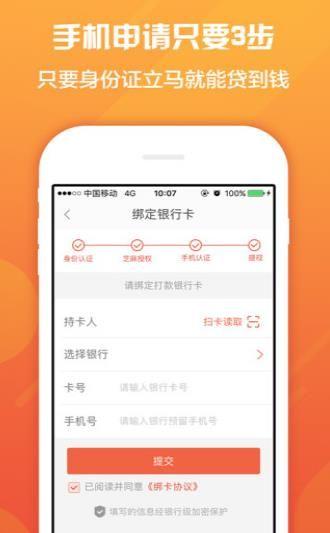 橙子应急app官方版下载图片1