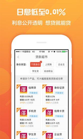 橙子应急app官方版下载图片4