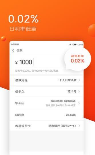 信优诚品app官方版下载图片2