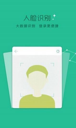 小鱼花花app官方版下载图片1