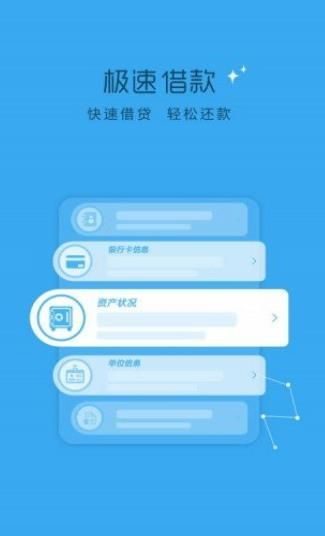 小鱼花花app官方版下载图片2