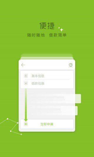 小鱼花花app官方版下载图片4