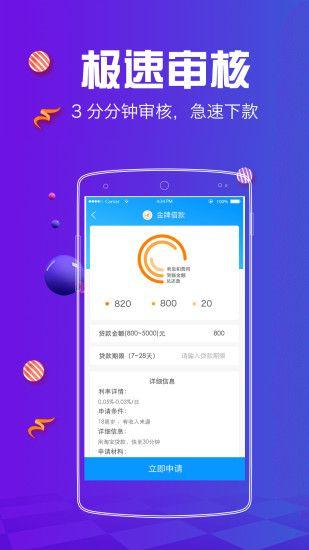 阿瓜钱包app官方入口图片3