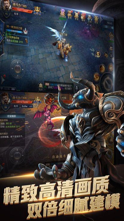 曙光战神游戏官方网站下载正式版图片2