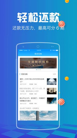 阿瓜钱包app官方入口图片1