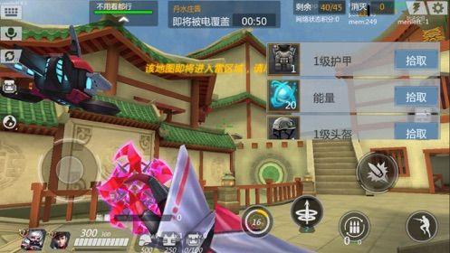 奇葩火线手游官网最新版下载图片4