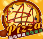 pizza贷款app