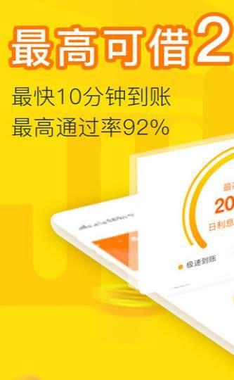 牛小花借款app官方版下载图片2