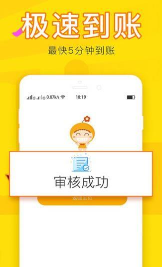 牛小花借款app官方版下载图片3