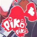 PikoPiko手机版