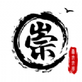 崇文文学小说APP