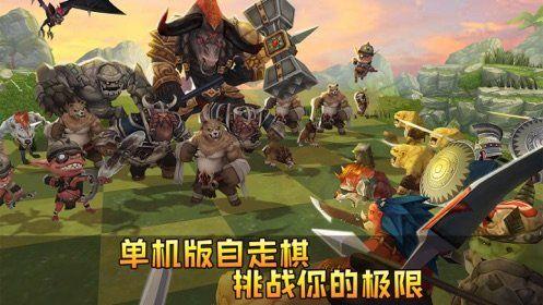 方块世界自走棋手游官方版下载图片2