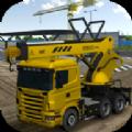 模拟挖掘机建造大楼游戏官方正式版下载 v1.1