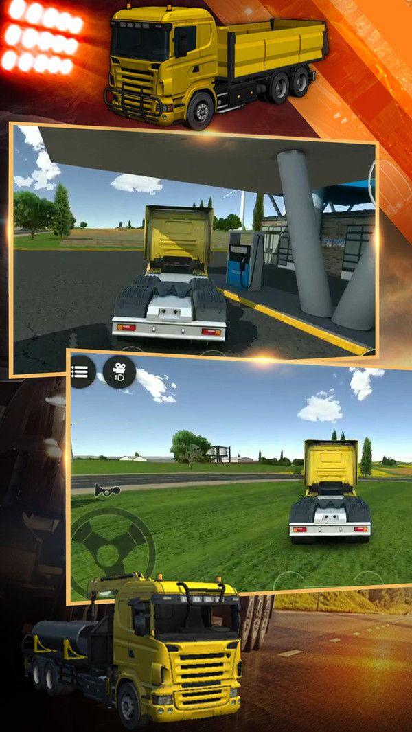 模拟挖掘机建造大楼游戏官方正式版下载图片2