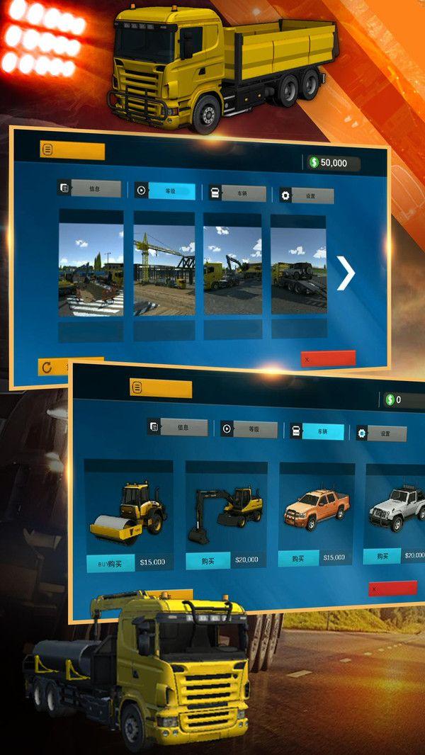 模拟挖掘机建造大楼游戏官方正式版下载图片3