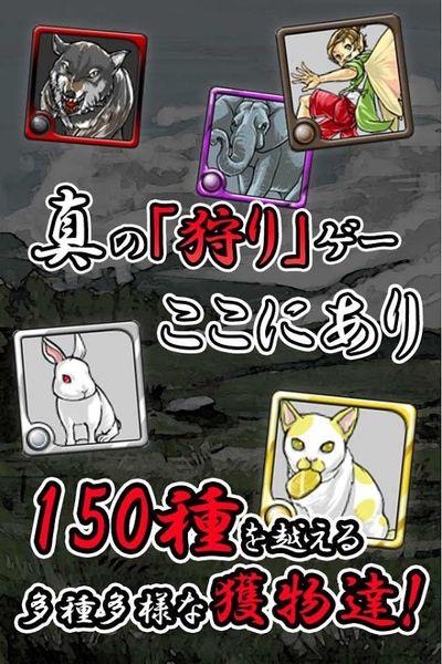 又鬼之锅游戏官方正式版下载图片3