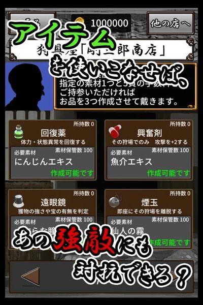 又鬼之锅游戏官方正式版下载图片4