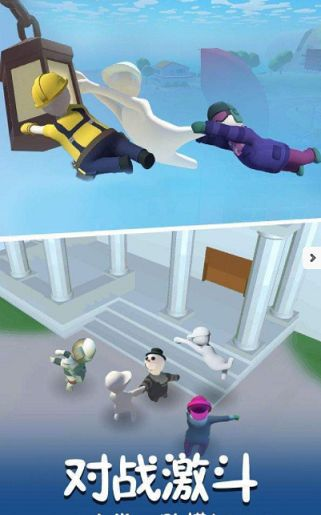 趣味布娃娃游戏官方正式版下载图片2