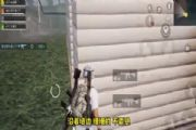 和平精英敌人老家后面怎么穿墙射击?4v4敌人老家穿墙射击bug攻略[多图]
