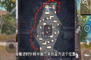 和平精英团队竞技蓝方房顶怎么上?4V4上蓝方房顶攻略[多图]
