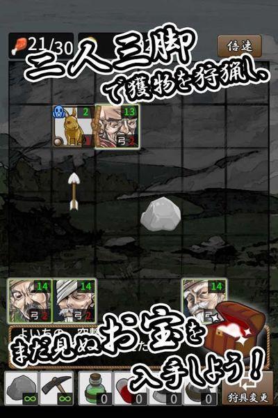 又鬼之锅游戏官方正式版下载图片1
