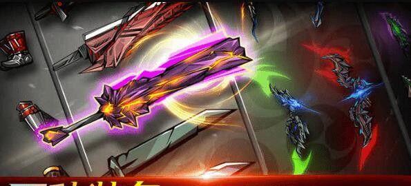 忍者灵魂游戏官方版下载图片2
