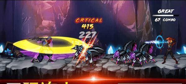忍者灵魂游戏官方版下载图片3
