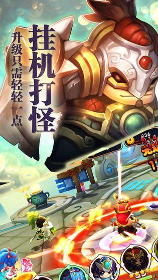 三国策记游戏官方网站下载安卓版图片4
