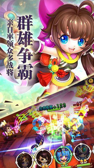 三国策记游戏官方网站下载安卓版图片3