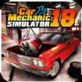 汽车修理工模拟器2018手机版游戏全关卡攻略完整修改版下载 v1.2.2