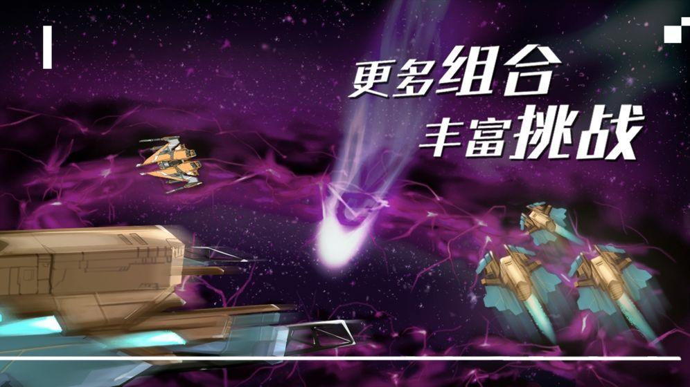 末日女姬飞机战舰最新版图1