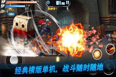 死亡之塔游戏正式服官方下载图片4