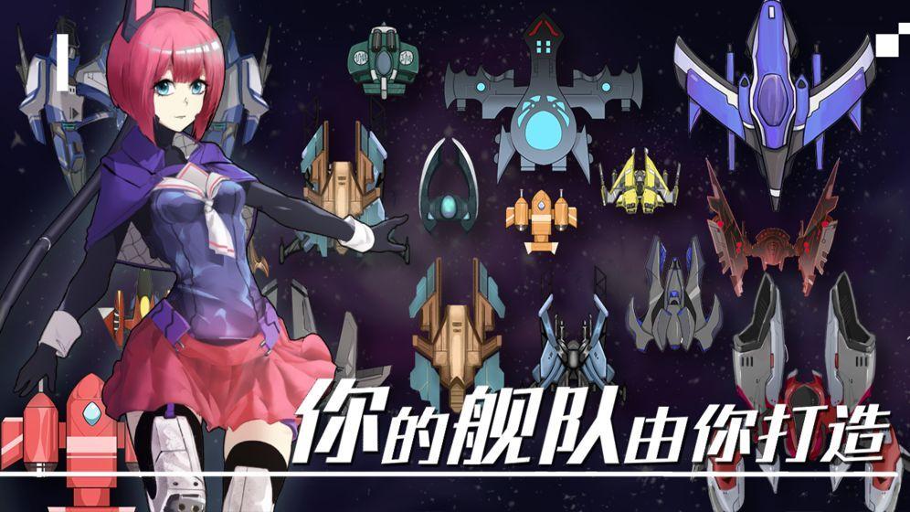 末日女姬飞机战舰最新版图5