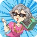广场舞是一定要跳的游戏最新版下载 v1.0.2