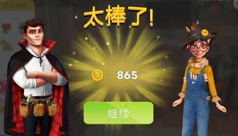 网易家居改造王手游官网版下载图片2