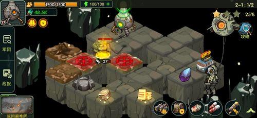 荒野领主游戏官方最新版下载图片4