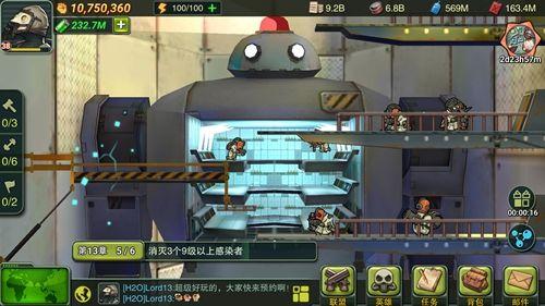 荒野领主游戏官方最新版下载图片1