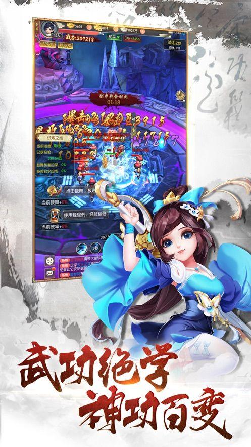 玄技武动游戏官方网站正版地址图片2