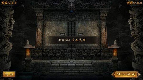 古龙英雄传手游安卓版下载图片1
