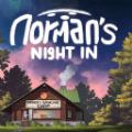 诺曼之夜中文版